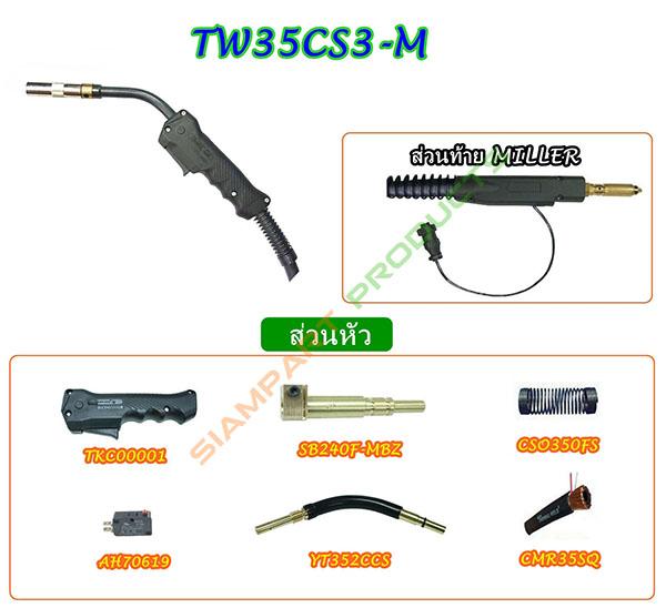 TW35CS3-M