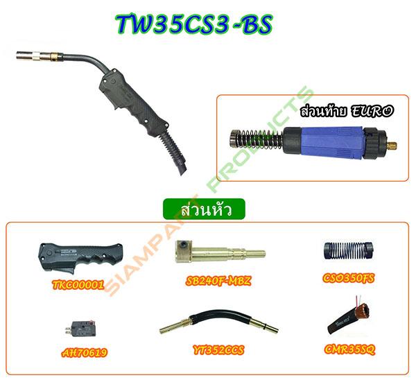 TW35CS3-BS